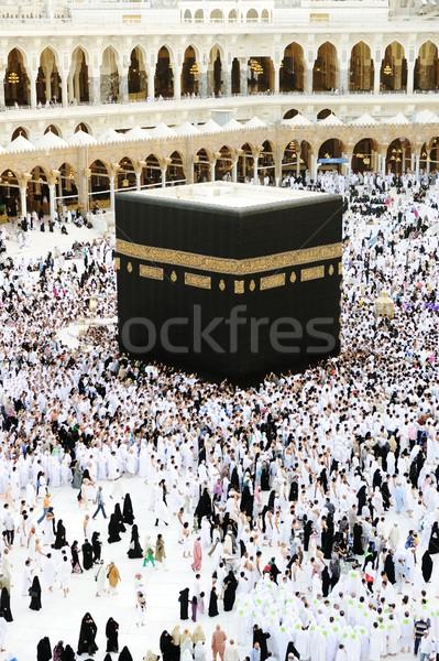 Stock fotó: Haddzs · iszlám · szent · hely · tömeg · háttér