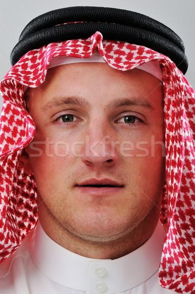 человека портрет арабский бизнесмен Ислам Сток-фото © zurijeta