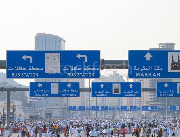Utazás haddzs Mecca 2013 épület tömeg Stock fotó © zurijeta