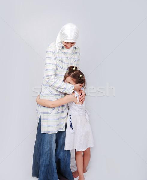 Młodych Muzułmanin kobieta tradycyjny ubrania edukacji Zdjęcia stock © zurijeta