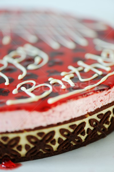 Cake for birthday party in kindergarden playground Stock photo © zurijeta