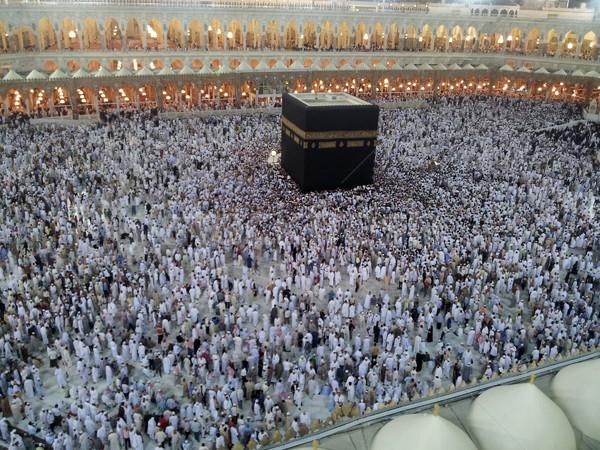 Mecca Szaúd-Arábia muszlim haddzs hátsó képek Stock fotó © zurijeta