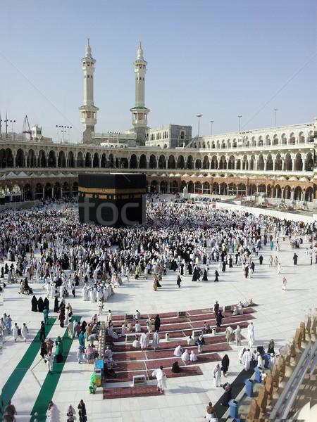 Meca Arábia Saudita muçulmano adorar arquitetura Foto stock © zurijeta