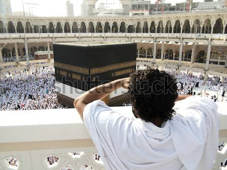 People on holy islamic duty in Makka, Saudi Arabia Stock photo © zurijeta