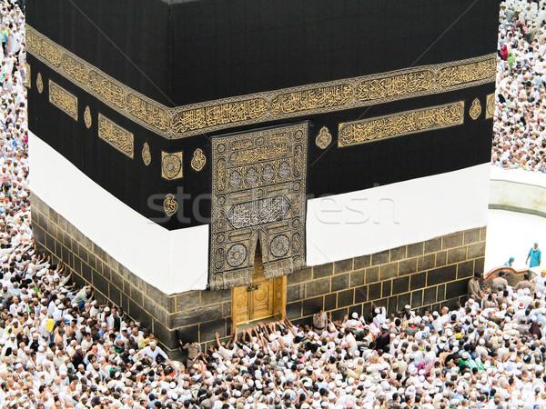 Viaggio Mecca 2013 costruzione sfondo Foto d'archivio © zurijeta