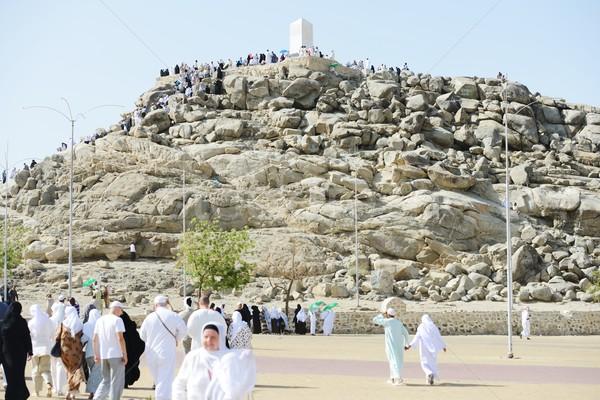 Jabal Arafat Stock photo © zurijeta