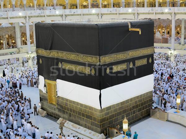 Utazás haddzs Mecca 2013 épület háttér Stock fotó © zurijeta