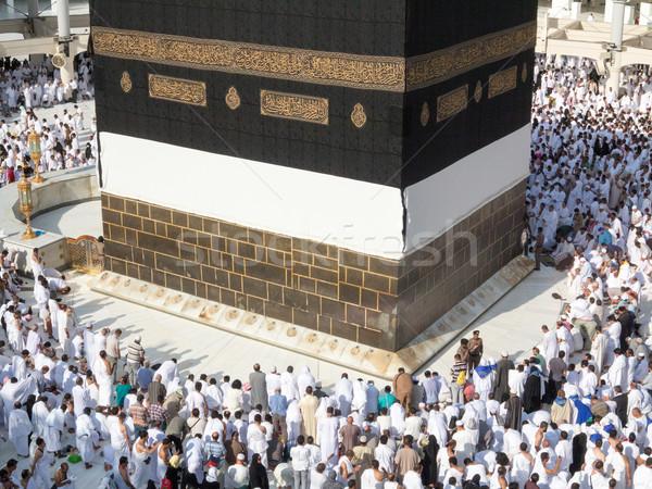 új képek Mecca helyreállítás szent mecset Stock fotó © zurijeta
