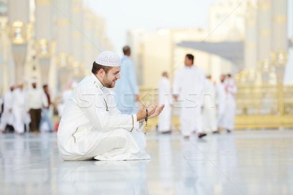 Muslim preghiera moschea luogo Foto d'archivio © zurijeta