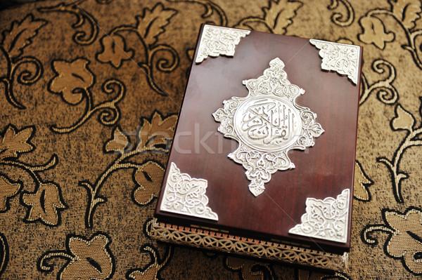 Koran Stock photo © zurijeta