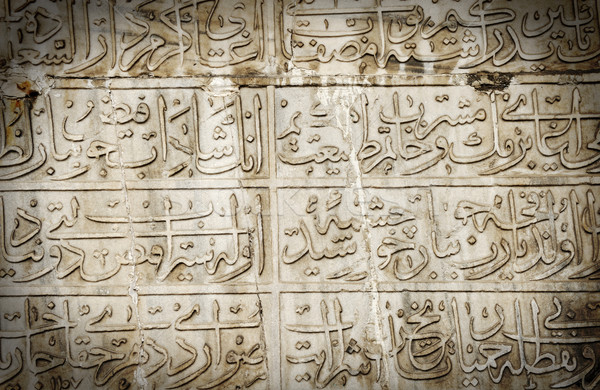 Fragments of arabic tombstones  Stock photo © zurijeta