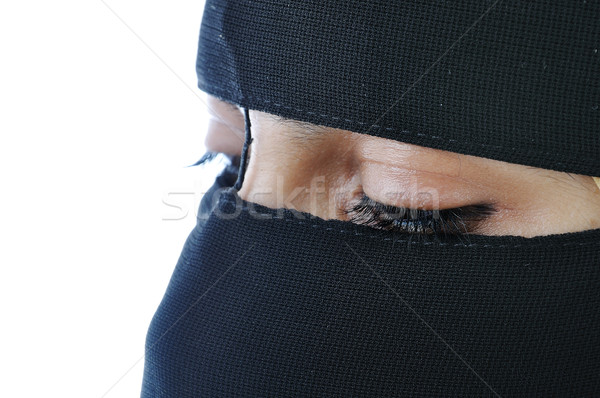 Asia árabe musulmanes mujer significativo ropa Foto stock © zurijeta