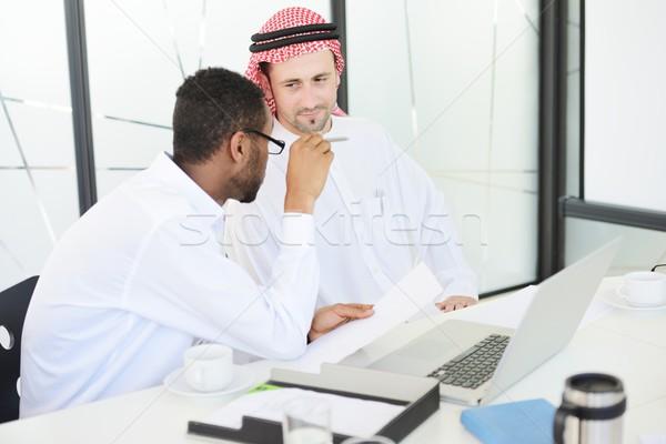 Grupo pessoas de negócios trabalhar escritório sorrir Foto stock © zurijeta