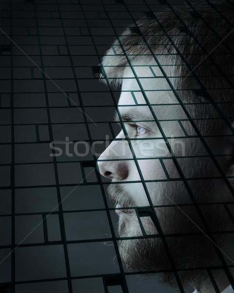 Portrait jeune homme barbe doubler exposition bâtiment Photo stock © zurijeta