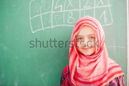 Cute klas onderwijs arabisch activiteiten Stockfoto © zurijeta