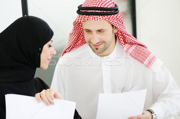 ストックフォト: 中東 · ビジネスの方々 · 現代 · オフィス · アラビア語