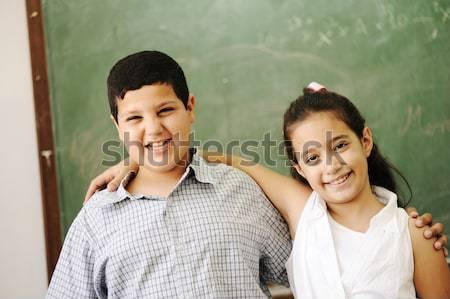 school children  Stock photo © zurijeta