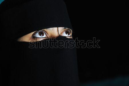 Portre genç kadın peçe kadın göz saç Stok fotoğraf © zurijeta