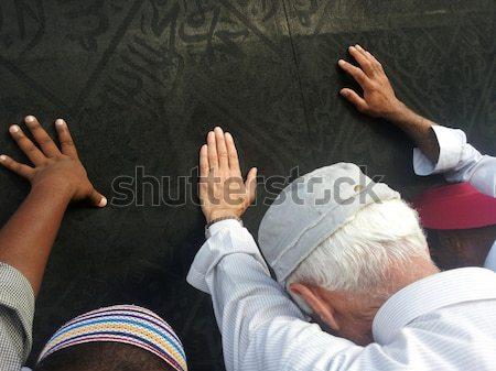 Mekke Suudi Arabistan Müslüman arka Stok fotoğraf © zurijeta