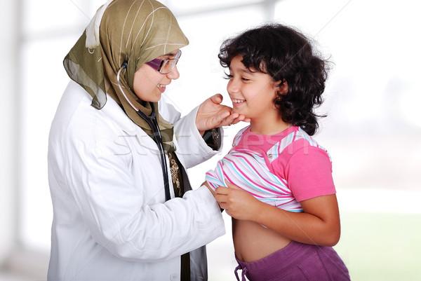 No descripción edificio médico trabajo médicos Foto stock © zurijeta