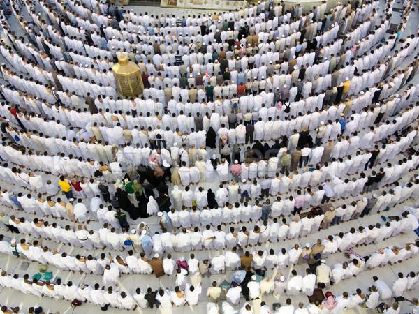 Yeni Mekke cami Stok fotoğraf © zurijeta