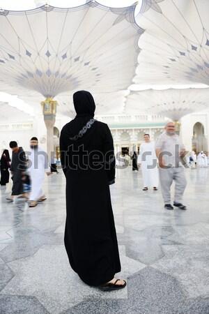 Islamic Holy Mosque at Madina Stock photo © zurijeta