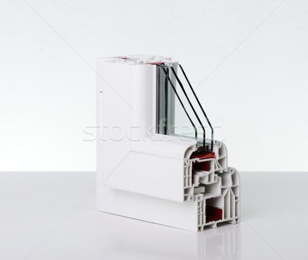 Plástico ventana perfil negocios casa edificio Foto stock © zurijeta