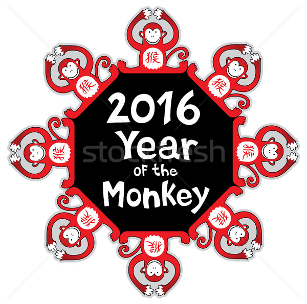 Chinois année singe 2016 design illustration Photo stock © Zuzuan