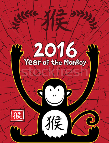 Chinois horoscope singe design animaux graphique Photo stock © Zuzuan