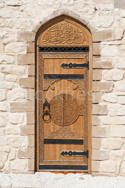 Drzwi arabskie skrypt mur budynku drewna Zdjęcia stock © zybr78