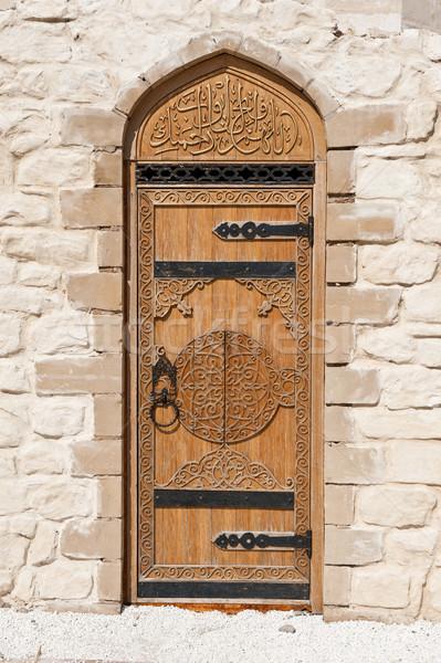 Kapı Arapça komut taş duvar Bina ahşap Stok fotoğraf © zybr78