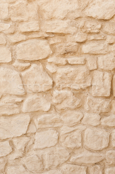 Stone Wall Texture and Background  Stock photo © zybr78